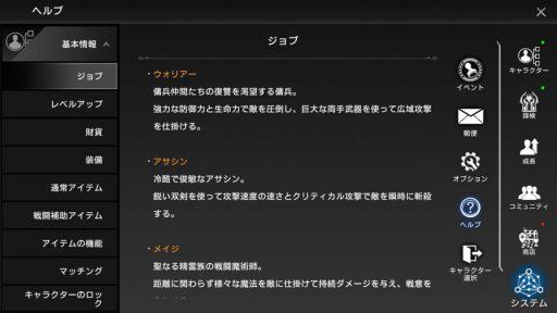 Screenshot_20181223-195208