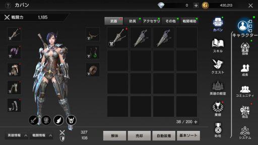 Screenshot_20181223-195215