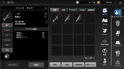 Screenshot_20181223-195219