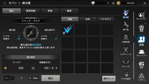 Screenshot_20181223-195223
