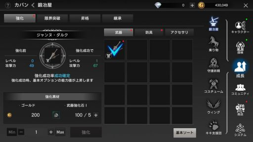 Screenshot_20181223-195227