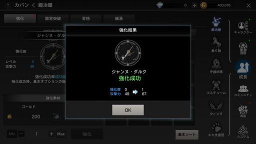 Screenshot_20181223-195229