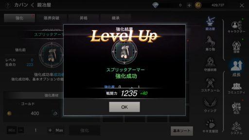 Screenshot_20181223-195242
