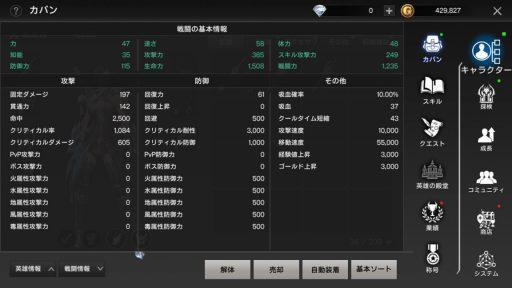 Screenshot_20181223-195301