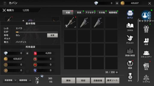 Screenshot_20181223-195305