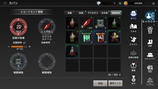 Screenshot_20181223-195313