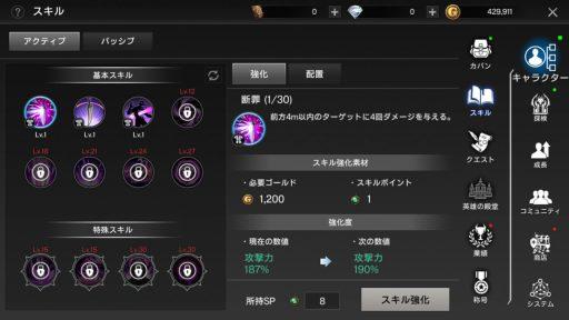 Screenshot_20181223-195320