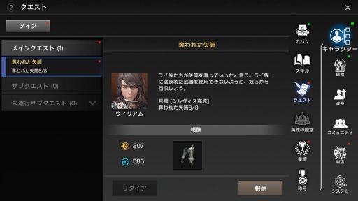 Screenshot_20181223-195348