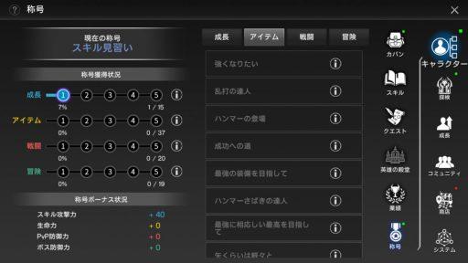 Screenshot_20181223-195451