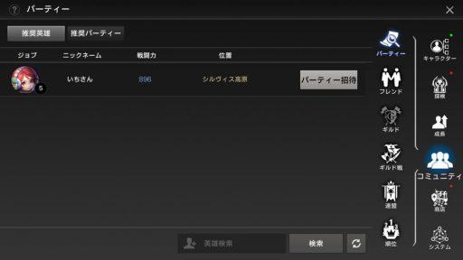 Screenshot_20181223-195711