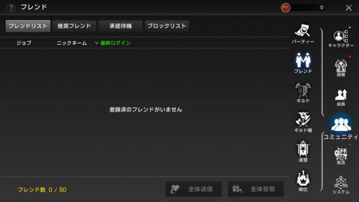 Screenshot_20181223-195715