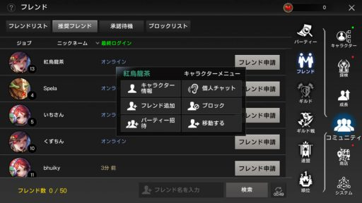Screenshot_20181223-195729