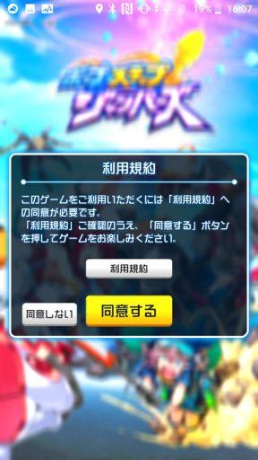 Screenshot_20181231-160746