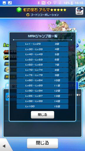 Screenshot_20181231-161047