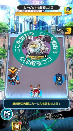 Screenshot_20181231-161156