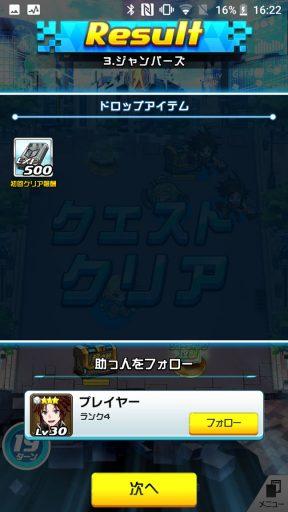 Screenshot_20181231-162227