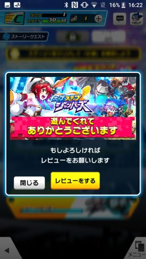 Screenshot_20181231-162249