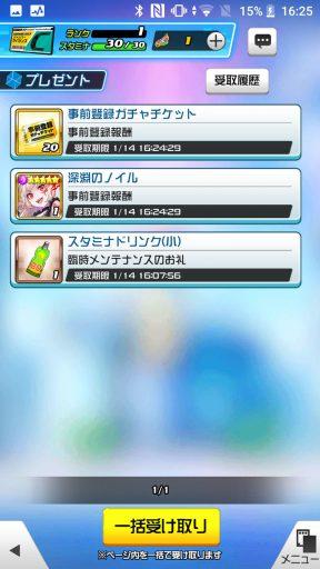 Screenshot_20181231-162508