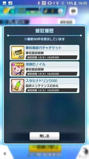 Screenshot_20181231-162538