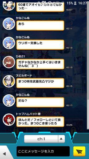 Screenshot_20181231-162714