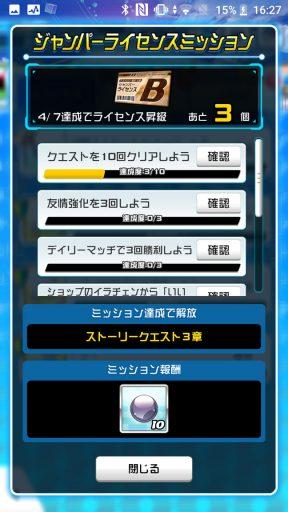 Screenshot_20181231-162746