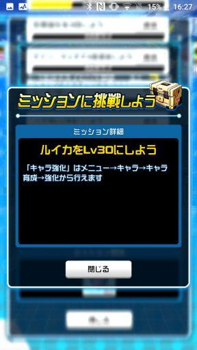 Screenshot_20181231-162751