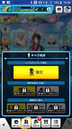 Screenshot_20181231-163051