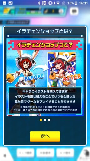 Screenshot_20181231-163146