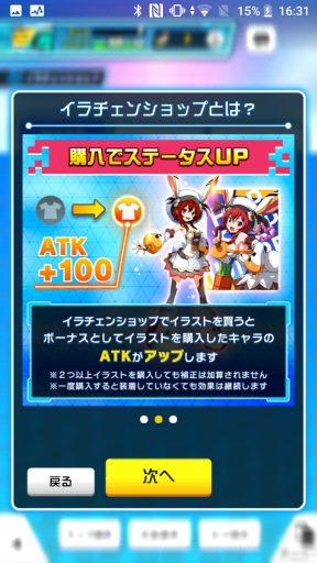 Screenshot_20181231-163153