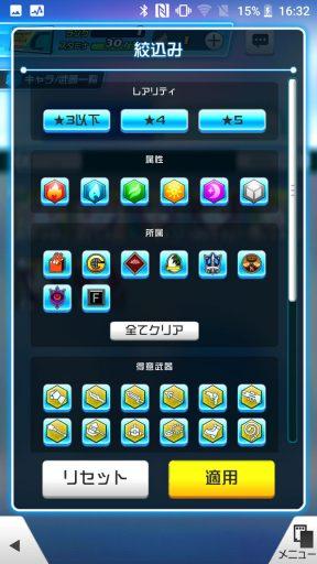 Screenshot_20181231-163255