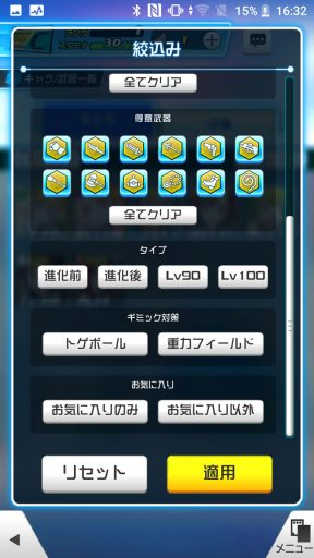 Screenshot_20181231-163300
