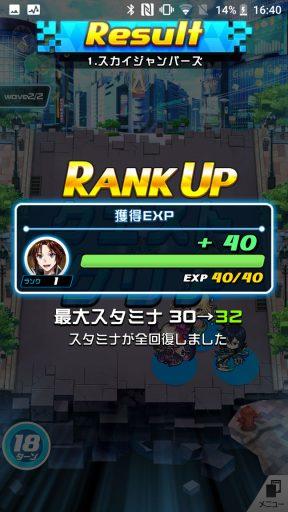Screenshot_20181231-164027