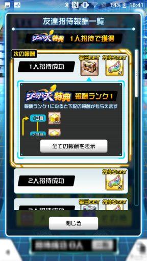 Screenshot_20181231-164114