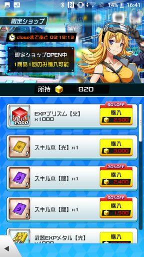 Screenshot_20181231-164149