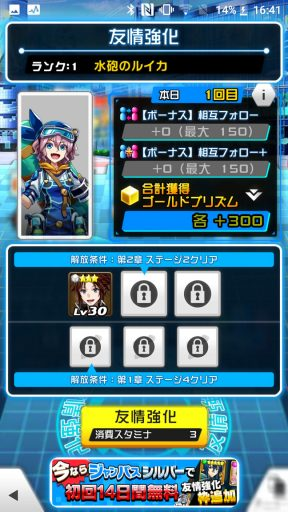 Screenshot_20181231-164200