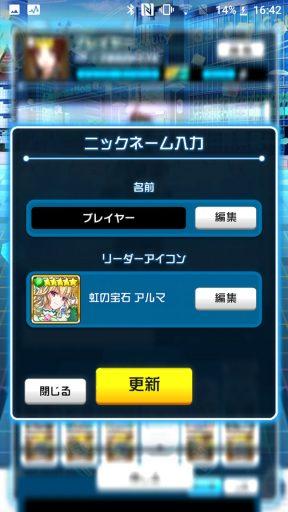 Screenshot_20181231-164215