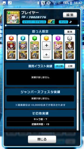 Screenshot_20181231-164226