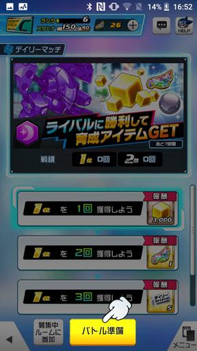 Screenshot_20181231-165249