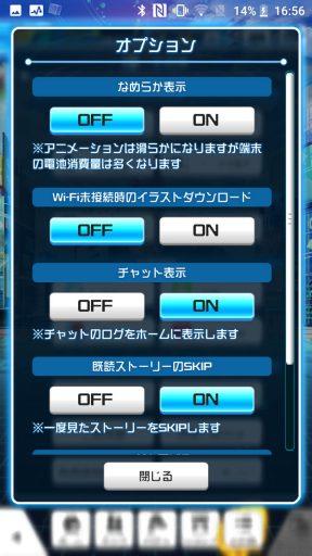 Screenshot_20181231-165612