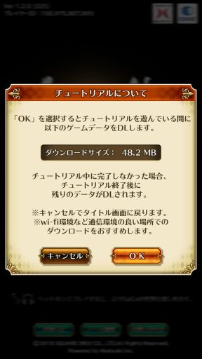 Screenshot_20190102-132818