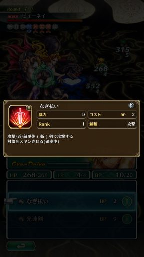 Screenshot_20190102-132949