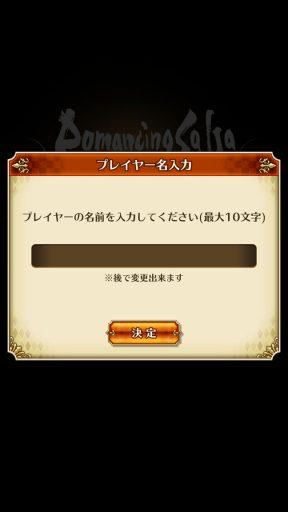 Screenshot_20190102-133152