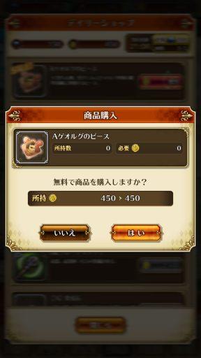 Screenshot_20190102-182537