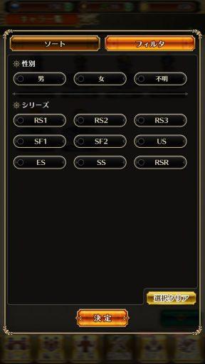 Screenshot_20190102-182712