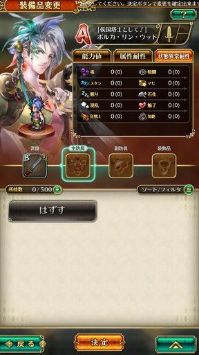 Screenshot_20190102-182904