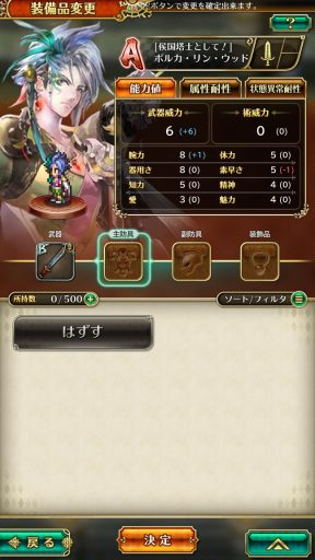 Screenshot_20190102-182906
