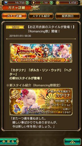Screenshot_20190102-183308