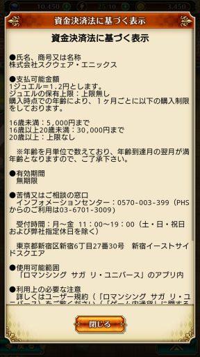 Screenshot_20190102-183427