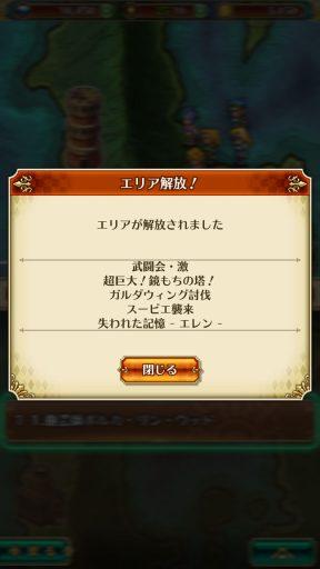 Screenshot_20190102-183518