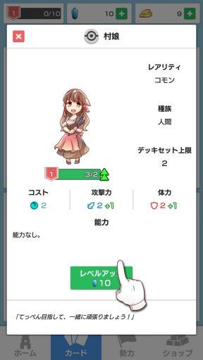 Screenshot_20190102-201400